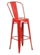 Red Bistro Style Metal Bar Stool