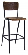 French Industrial Metal Bar Stool