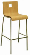Deco Bar Stool With Square and Chrome Frame