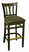 Modern Vertical Slat Wood Bar Stool