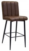 Erada Brown Vinyl Bar Stool