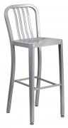 Patio Metal Bar Stool in Silver Finish